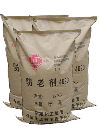 Rubber antioxidant 4020(6PPD)